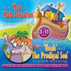 Noa_Mab_Afradlon_CD-cover