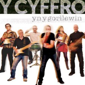 YN-y-gorllewin-cd-cover